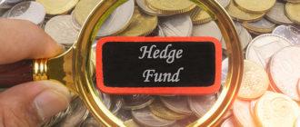 Недостатки и риски инвестирования в хедж-фонды