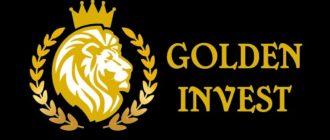 goldeninvestbroker