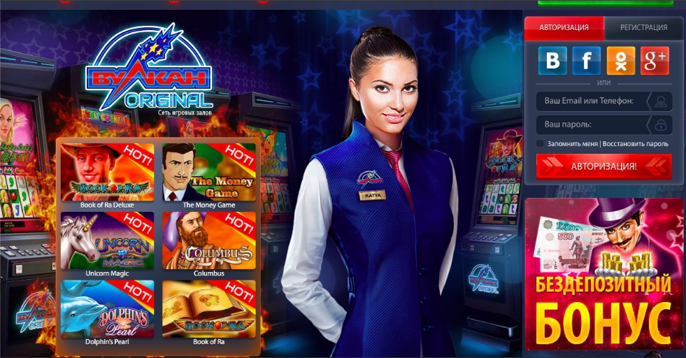 Можно ли вернуть деньги с интернет казино казино клуб хо казахстан