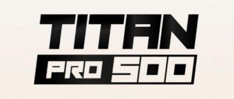 Обзор брокера Titan Pro 500
